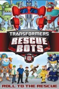Трансформеры: Боты-спасатели 3 сезон 26 серия