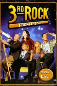 Третья планета от Солнца 1996 6 сезон 22 серия