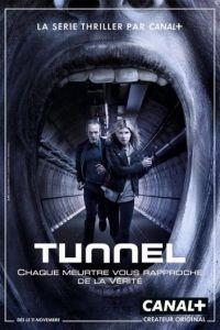 Туннель 3 сезон 6 серия
