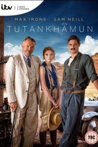 Тутанхамон 1 сезон 4 серия