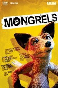 Дворняги / Mongrels (2010)