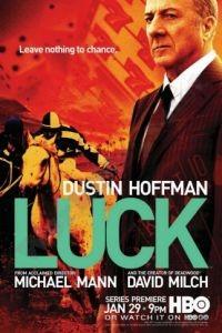 Фарт / Luck (2011)