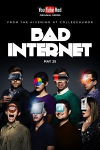 Ужасы интернета 1 сезон 10 серия
