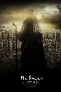 Умар ибн аль-Хаттаб 1 сезон 30 серия