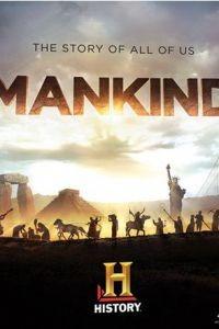 Человечество: История всех нас 1 сезон 12 серия