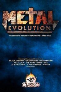 Эволюция метала 1 сезон 12 серия