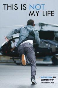 Это не моя жизнь 1 сезон 13 серия