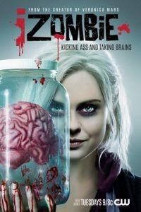 Я – зомби 5 сезон 8 серия