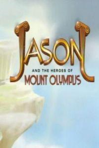 Cмотреть Ясон и герои Олимпа онлайн на Хдрезка качестве 720p