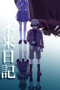 Mirai Nikki 1 сезон 26 серия
