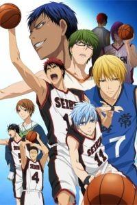 Баскетбол Куроко 3 сезон 25 серия