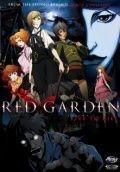 Красный сад 1 сезон 22 серия