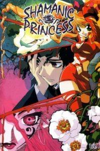 Принцесса-шаман 1 сезон 6 серия