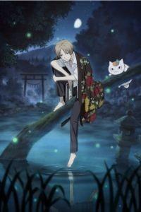 Тетрадь дружбы Нацумэ 5 сезон 11 серия