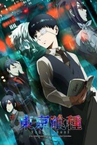 Cмотреть Токийский гуль ТВ-2 1 сезон 12 серия онлайн в Хдрезка качестве 720p