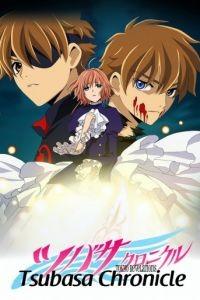 Хроника крыльев: Токийские откровения 1 сезон 3 серия
