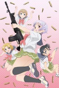 Школа оружия / Оружейная школа 1 сезон 11 серия