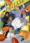 Японская свежая выпечка 1 сезон 69 серия