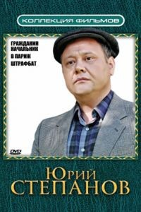 Гражданин начальник 3 сезон 12 серия