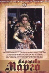 Королева Марго 1 сезон 18 серия