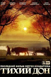 Тихий Дон 1 сезон 7 серия
