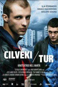Люди там / Cilveki tur/Lyudi tam (2012)