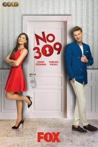 Номер 309 2 сезон 6 серия
