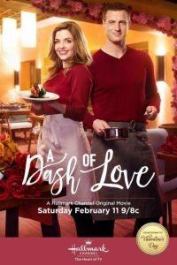 Щепотка любви / A Dash of Love (2017)