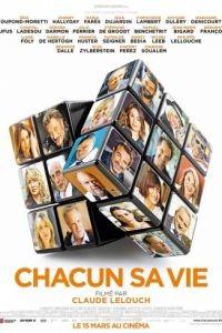 У каждого своя жизнь и свой приговор / Chacun sa vie (2017)