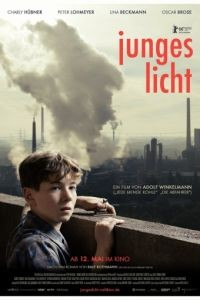 Юный свет / Junges Licht (2016)