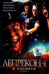 Лепрекон 4: В космосе / Leprechaun 4: In Space (1996)