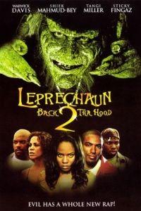 Лепрекон 6: Домой / Leprechaun: Back 2 tha Hood (2003)