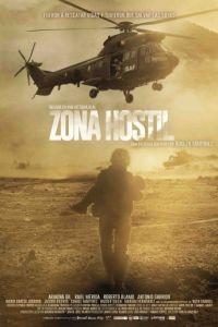 Враждебная зона / Zona hostil (2017)