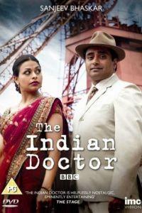 Индийский доктор 1 сезон 4 серия