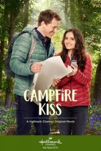 Поцелуй у костра / Campfire Kiss (2017)