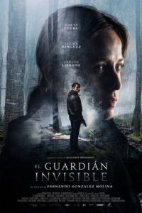 Невидимый страж / El guardi?n invisible (2017)