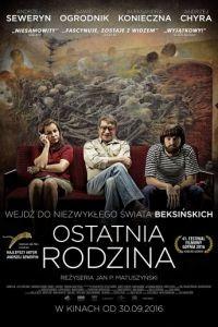 Последняя семья / Ostatnia rodzina (2016)