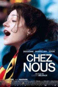 С нами / Chez nous (2017)