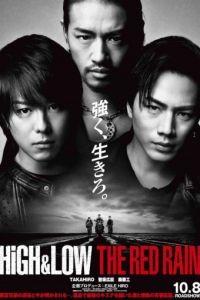 Взлёты и падения: Красный дождь / High & Low: the Red Rain (2016)
