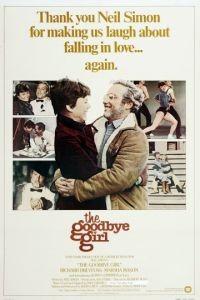 До свиданья, дорогая / The Goodbye Girl (1977)