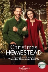 Рождество в Хоумстед  / Christmas in Homestead (2016)