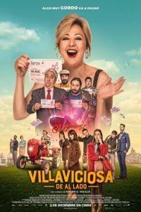 Окрестности Вильявисьосы / Villaviciosa de al lado (2016)