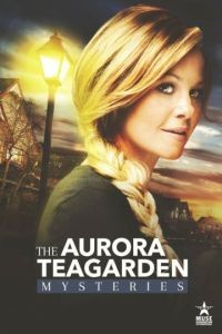 Тайна Авроры Тигадэн: Свести счеты  / Aurora Teagarden Mystery: A Bone to Pick (2015)