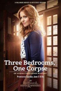 Три спальни, один труп. Детектив Аврора Тигарден  / Three Bedrooms, One Corpse: An Aurora Teagarden Mystery (2016)