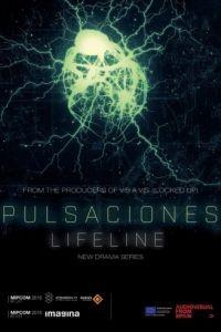 Биение пульса 1 сезон 10 серия