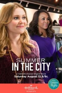 Лето в городе / Summer in the City (2016)