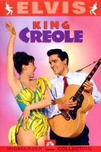 Кинг Креол / King Creole (1958)