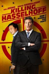 Убить Хассельхоффа / Killing Hasselhoff (2016)