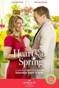 Сердца весны  / Hearts of Spring (2016)