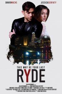 Бомбила / Ryde (2016)